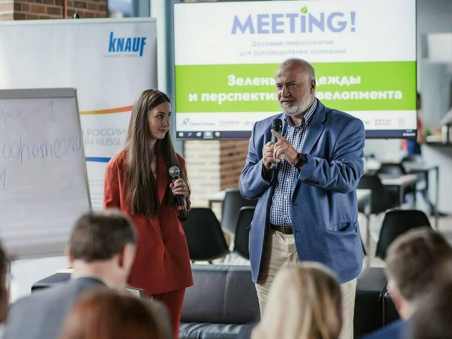 Энергоэффективный девелопмент обсудили на конференции